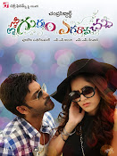 Emo Gurram Egaravachu Movie Wallpapers-thumbnail-10