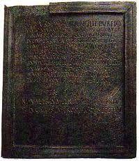 Tabla de arcilla romana, antes del uso del papiro y del uso del pergamino