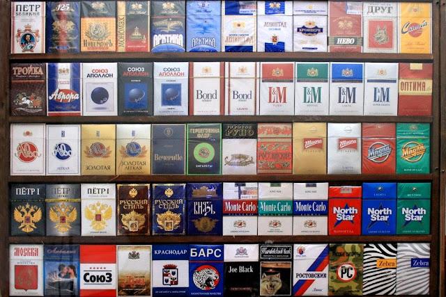 максимальная стоимость на сигареты с фильтром в 2016 кажутся