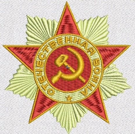 medalla rusa en bordado