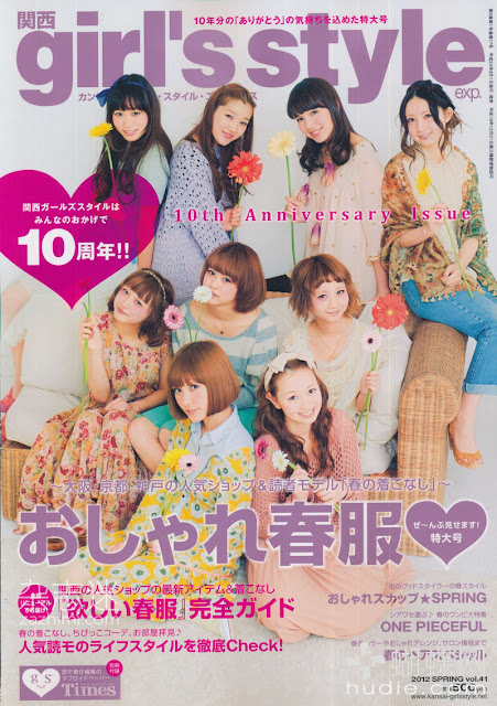 girls style srping 2012 magazine scans