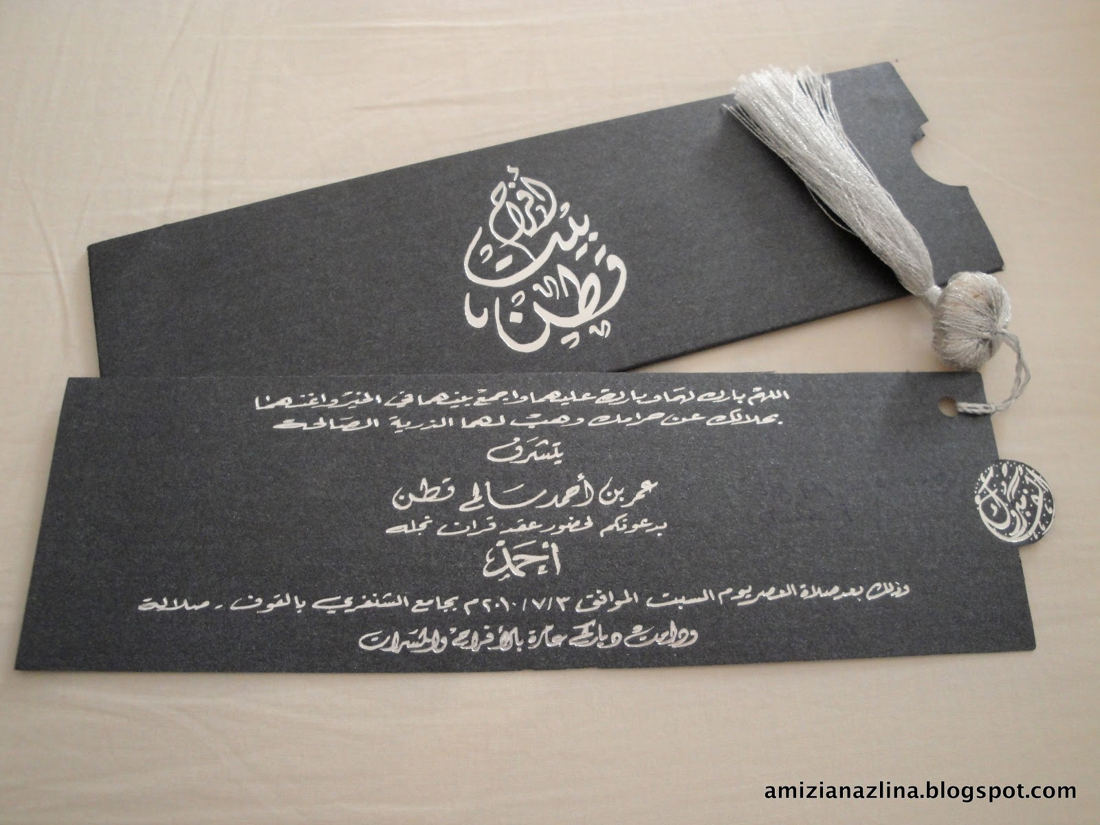 Islamic prayers invitation cards joy studio design for Decoration khotba