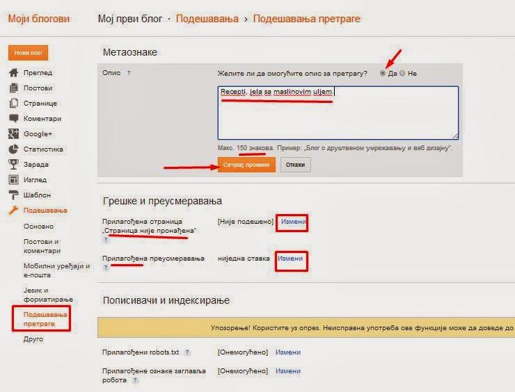 Podešavanje bloga - funkcija Podešavanja