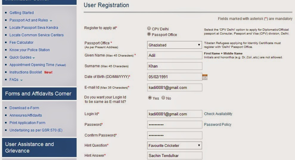 how to apply for passport application