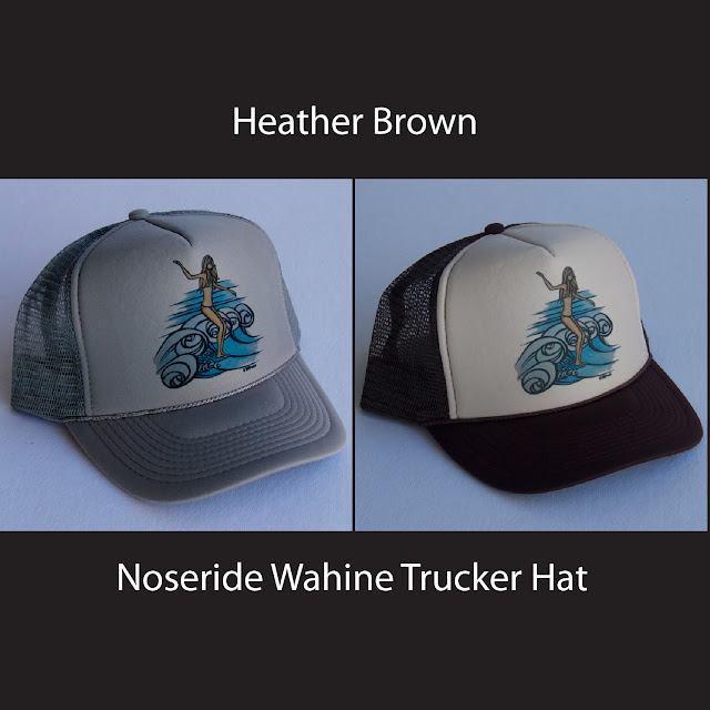 classic iconic surf art trucker hat