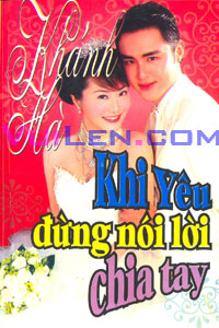 Khi Yu ng Ni Li Chia Tay &#8211; Phim Vit Nam