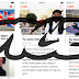 Vice News Launches iOS 8 App, Continues to Take Over The World
