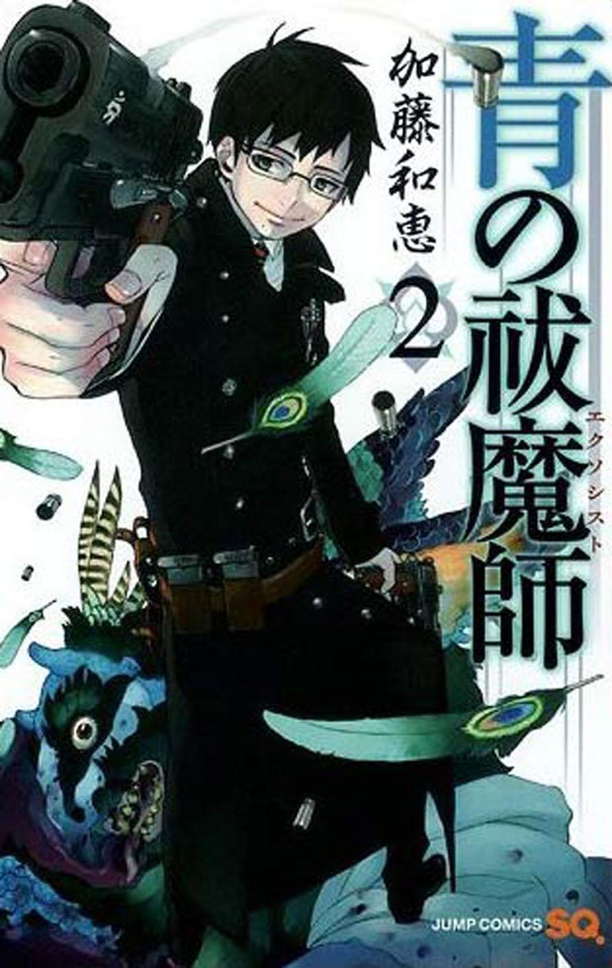 Portadas Manga 000