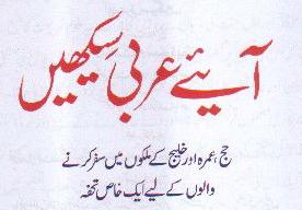 http://books.google.com.pk/books?id=aaKPAgAAQBAJ&lpg=PP1&pg=PP1#v=onepage&q&f=false