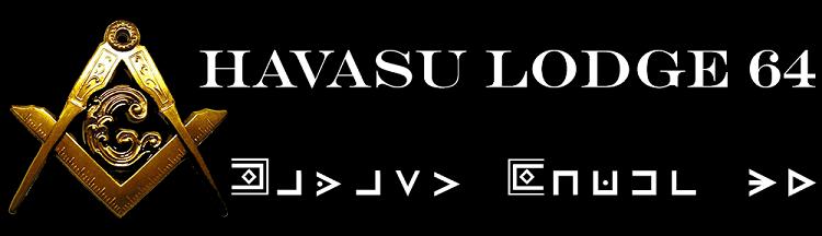 Havasu Lodge 64