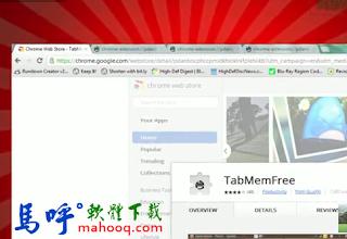 TabMemFree:Google Chrome 記憶體釋放、記憶體不足解決方式,讓瀏覽器自動釋放記憶體 - Google Chrome 外掛