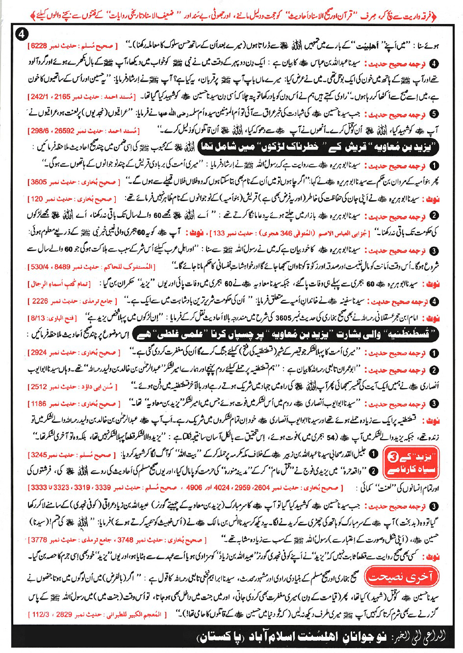 essay on myself in arabic language In arabic myself essay about proverbe essayer amour creative phrases for essay writing letter save trees essay in punjabi language graduate admission essay for.