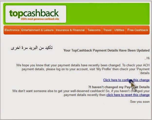 موقع لربح المال 10$ لكل صديق يسجل عن طريقك على موقع topcashback Sans+SSSSSSSStitre.j