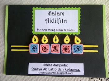 Satu2nya card raya 2012