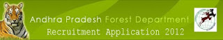 AP Forest Department Recruitment 2012 Application