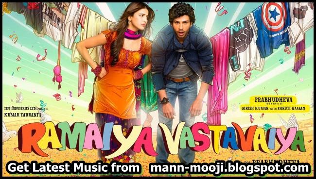Ramaiya Vastavaiya Mp4 Full Movie Download
