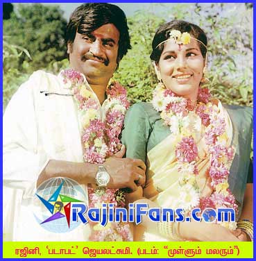 Rajinikanth Pictures 17