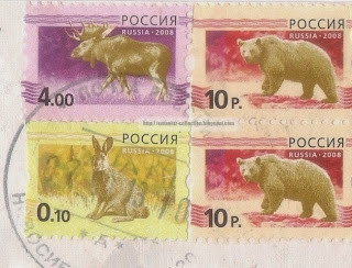 2008 definitive stamp; bear (10p), elk (4p) and hare (0.10p)