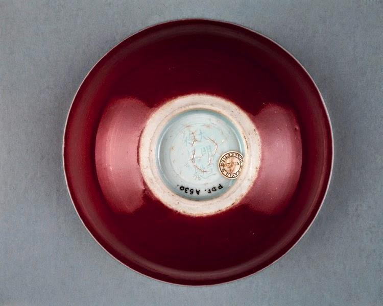 "<img src=""bowl.jpg"" alt=""copper red footrim"">"