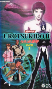 Urotsukidoji V – The Final Chapter Episode 1 English Subbed