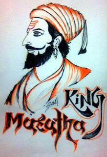 Shivaji maharaj songs download mp3