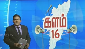 "Kalam 2016 | 11-02-2016 ""Demands of power loom workers to candidates in Election"" – News 7 Tamil Show"