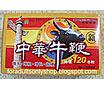 Toro Herbal Viagra