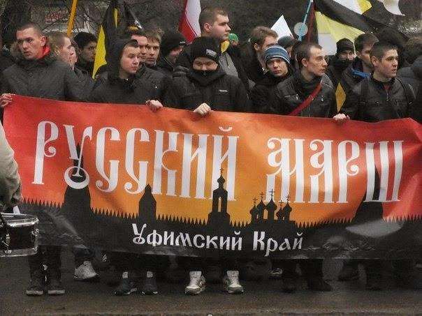 Правительство Башкирии отказало в проведении «Русского марша» в Уфе 4 ноября