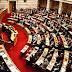 Το πρώτο τεστ της κυβέρνησης για το 2014
