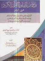 http://books.google.com.pk/books?id=CdO5AQAAQBAJ&lpg=PP1&pg=PP1#v=onepage&q&f=false
