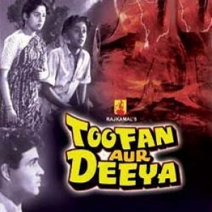 Toofan Aur Deeya (1956)