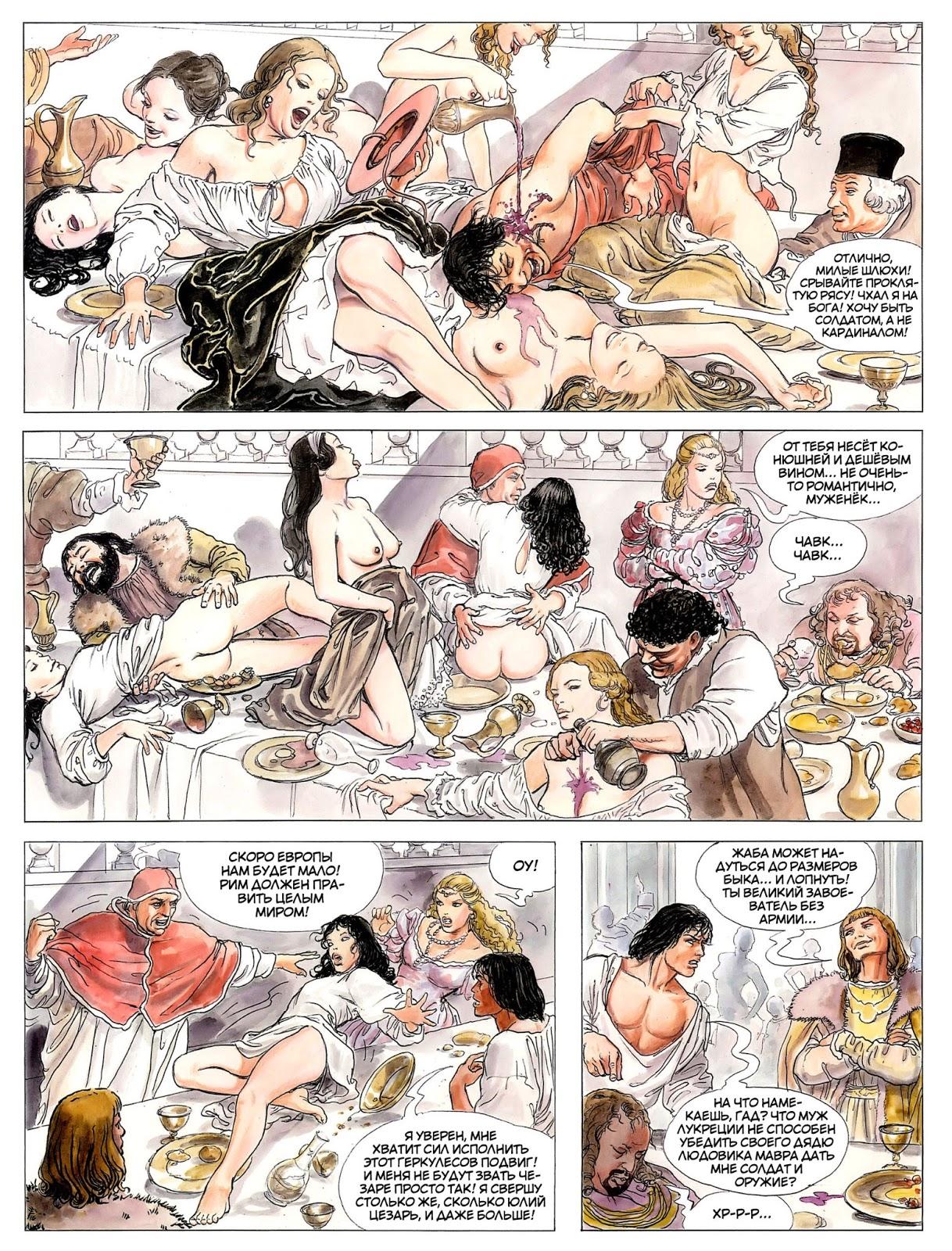 порно с лианами