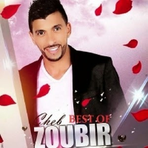 Cheb Zoubir-Best Of 2015