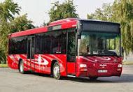 Расписание автобусов из Москвы в Стромынь