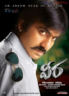 The Great Veera (2013) Hindi DVDRip Download Free Watch Online