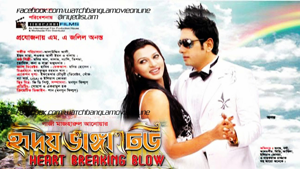 new bangla moviee 2014click hear............................ Hridoy+Bhanga+Dheu