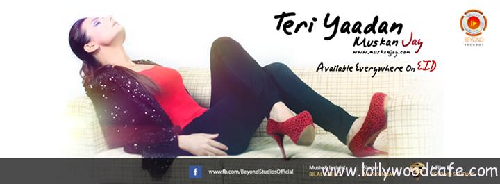 tere sang yaara lyrics pdf download