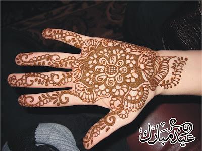 Latest Eid Mehndi Design 2012