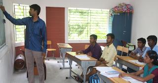 Peery Matriculation School