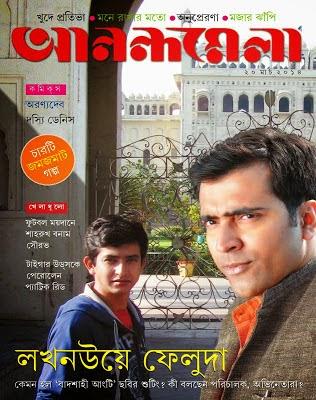 bangla hasir natok pdf free download