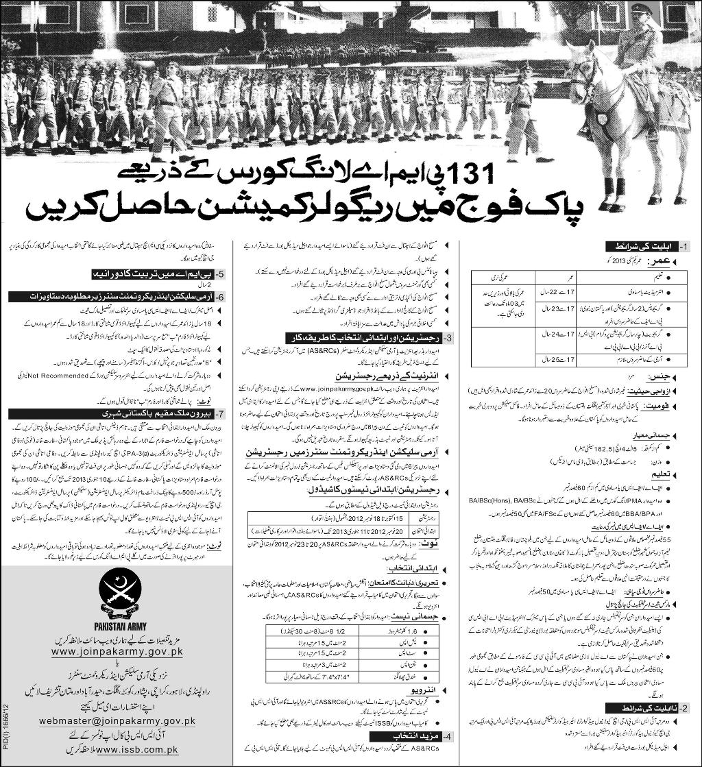 Join Pak Army As Commission Officer Through 131 PMA Long Course