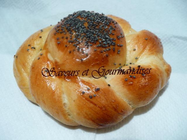 Pain Torsadé  de Chef Oussama.خبز مظفّر