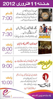 Express Entertainment Drama Schedule News