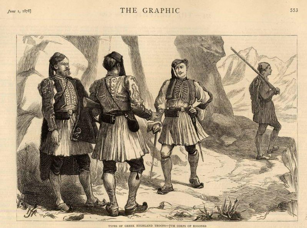 Greek highland troops