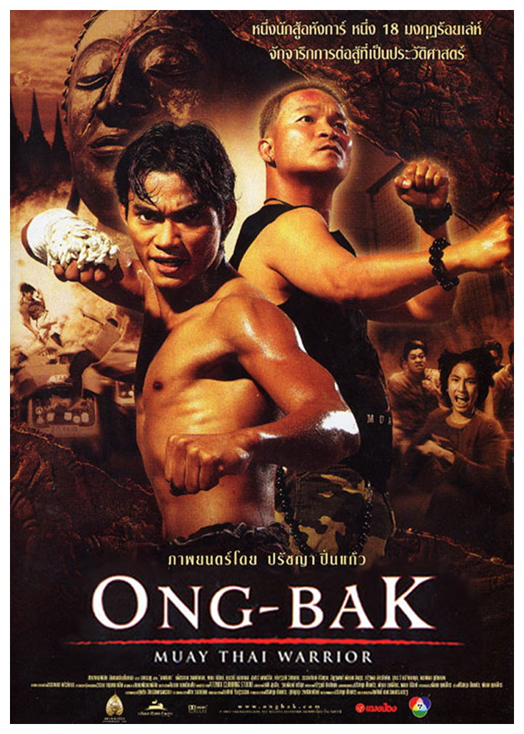 download movie ong bak 2