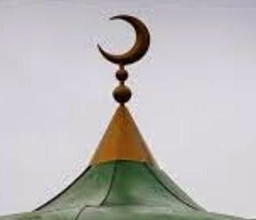 Ramadanul în 2017 va începe sâmbătă, 27 mai şi va continua timp ...