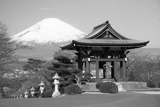 Fuji San
