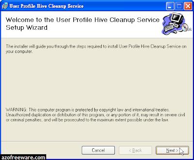 Microsoft User Profile Hive Cleanup Service