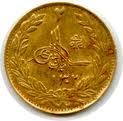 DINAR 1923