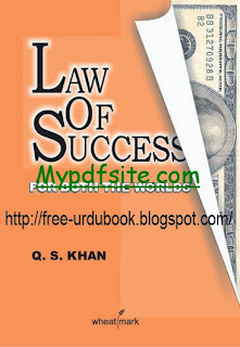 Law of Success For Both The Worlds By Q.S Khan